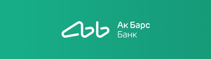 Специальный счет в банке Ак Барс