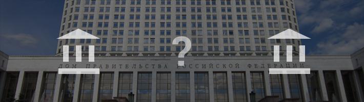 В каком банке лучше открыть специальный счет?