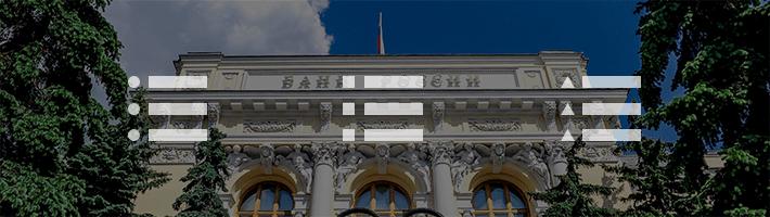 Список банков для открытия спецсчета