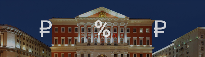 Тарифы и условия обслуживания специальных счетов
