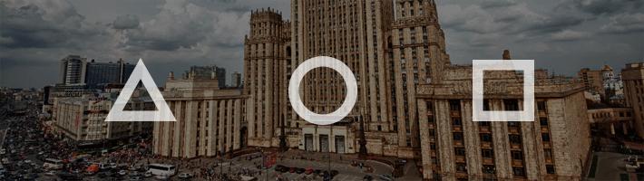 Основные виды специальных счетов в России